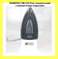 PROMOTEC PM-1133 Утюг электрический с керамическим покрытием!Опт