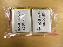 Внутрішній Акумулятор 3,5*70*92 (3500 mAh 3,7 V) 357090 AAA клас в Запоріжжі