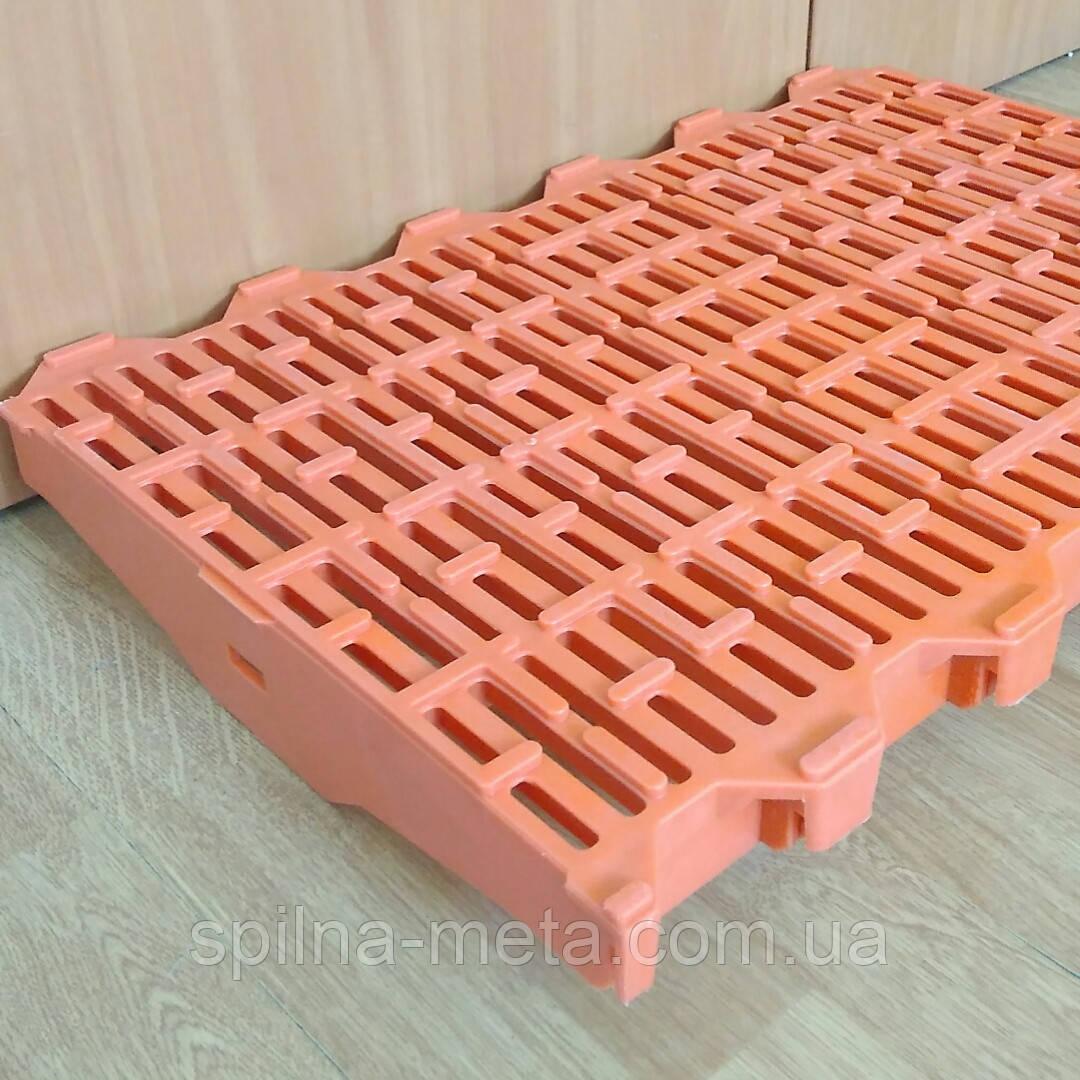 Оранжевая пластиковая решетка для щелевого пола (с первичного полипропилена)