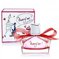 Женская парфюмированная вода Lanvin Marry me Love edition EDP 75 ml