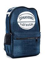 Модный яркий джинсовый молодежный  школьный и городской  Рюкзак    БАСКЕТБОЛ  В наличии,.Качество