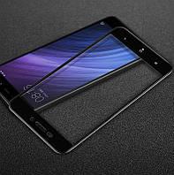 Защитное стекло для Xiaomi Redmi 4А Full Cover 2.5d Черное