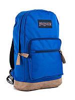 Яркий школьный молодежный городской рюкзак,оптом и в розницу