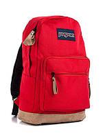 Яркий школьный молодежный городской рюкзак,оптом и в розницу красный