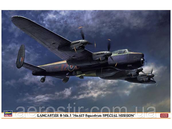 LANCASTER B Mk.I 1/72 HASEGAWA 02177