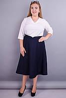 Мелани. Стильная юбка больших размеров. Синий.