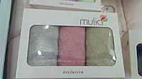 Набор махровых полотенец  Mulia в подарочной упаковке Турция 30 х 50