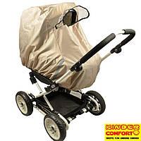 Универсальный дождевик-ветрозащита на коляску-люльку Kinder Comfort, бежевый