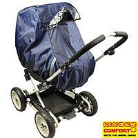 Универсальный дождевик-ветрозащита на коляску-люльку Kinder Comfort, темно-синий