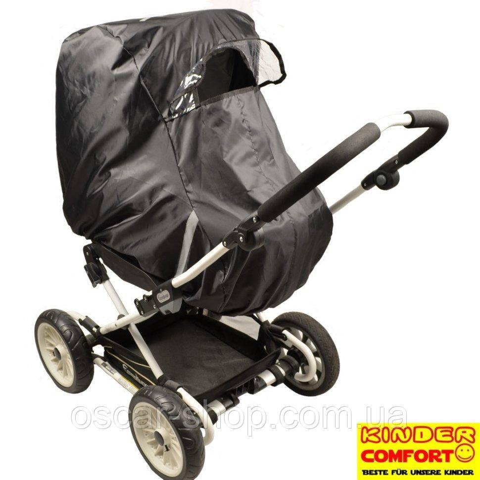 Универсальный дождевик-ветрозащита на коляску-люльку Kinder Comfort, черный