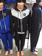 Спортивные костюмы для подростков 9-14лет размеры 40-48