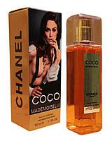 Женская парфюмированная вода Chanel Coco Modemoiselle edp - Crystal Tube 50ml