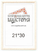 Рамка для документов А4, 21х30 Белая