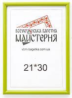 Рамка для документов А4, 21х30 Зеленая