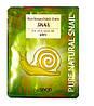 Маска тканевая с улиткой THESAEM Pure Natural Mask Sheet Snail Brightening