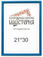 Рамка для документов А4, 21х30 Синяя