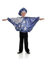 Тучка карнавальный костюм для мальчика \ Размер 110-140 \ BL - ДС182