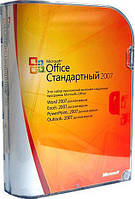 Программа Microsoft Office 2007 Standart 32-bit Russian BOX (021-07764) распечатан