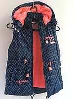 Детская жилетка Grace (Венгрия),  на меху, размер 116
