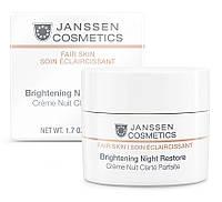 Осветляющий ночной крем JANSSEN Fair Skin Brightening Night Restore 50 мл