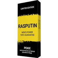 RASPUTIN - капсулы для потенции (Распутин) 10 шт, фото 1