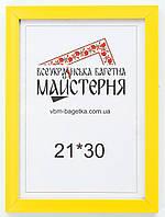 Рамка для документов А4, 21х30 Желтая