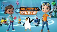 Расти-механик Rusty Rivets Nickelodeon
