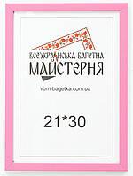 Рамка для документов А4, 21х30 Розовая