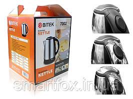 Электрочайник BITEK 7001-7003 из нержавеющей стали 1500Вт (2,0 л)
