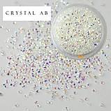 Кристали пікс, кришталева крихта, кристали, хамелеони, 1440шт, фото 2