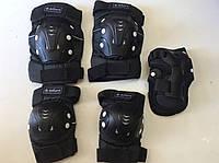 Защита для роллеров: наколенники, налокотники, перчатки  (для взрослых чулочная) размер  М, L