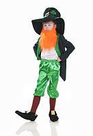 Леприкон карнавальный костюм для мальчика \ Размер 122-128; 134-140; 146-152 \ BL - ДС179