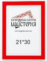 Рамка для документов А4, 21х30 Красная