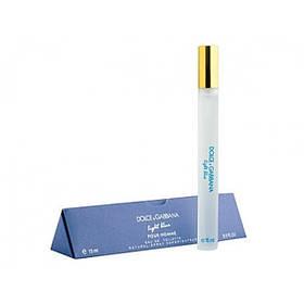 Dolce Gabbana Light Blue pour Homme - Pen Tube 15ml реплика