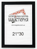 Рамка для документов А4, 21х30 Черная
