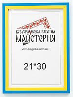 Рамка для документов А4, 21х30 Желто-синяя