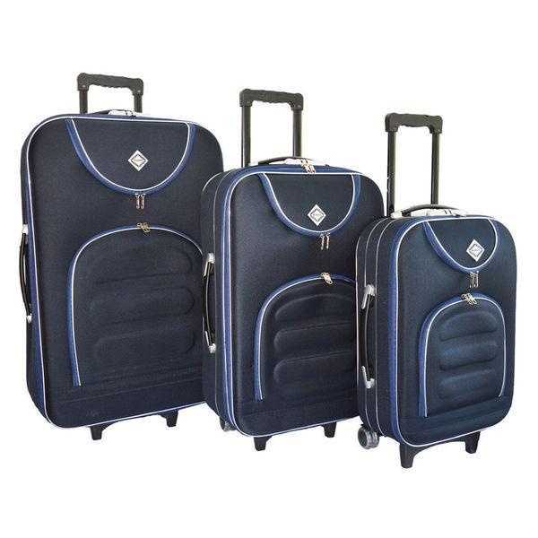 Чемодан Bonro Lux комплект 3 штуки