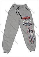 """Детские спортивные штаны для мальчиков на манжете (9-12 лет) """"Bembi"""" купить оптом со склада на 7 км LM-775"""