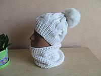 Вязанная шапка с натуральным помпоном + снуд