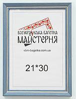 Рамка для документов А4, 21х30 Голубая
