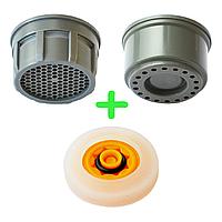 Водосберегающие устройства для дома в комплекте №1