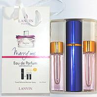 Lanvin Marry Me edt 3x15ml - Trio Bag
