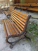 Брус из сосны 2000*35*60 для скамейки садово-парковой