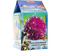 Научные эксперименты: Волшебные кристаллы Розовый