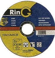 Круг відрізний Ring 115*1,0*22 мм