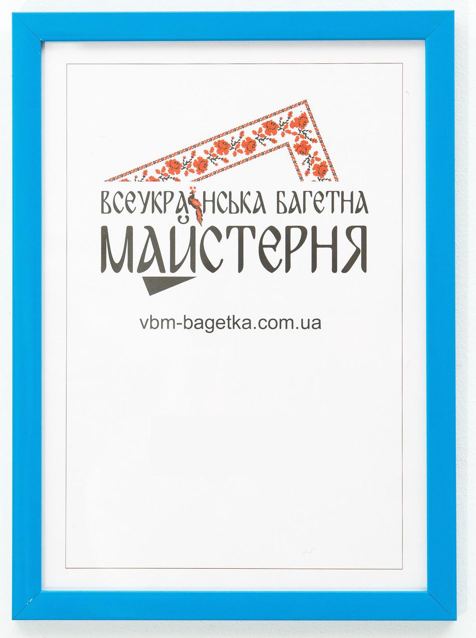 """Рамка для документов А3, 30х40 Голубая - Интернет-магазин дешевой одежды и обуви  """"6КМ"""" низкие цены! в Одессе"""