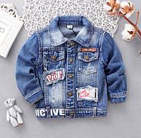 Куртка джинсовая  100