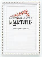 Рамка для документов А3, 30х40 Белая с серебром