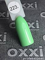 Гель-лак OXXI Professional № 223 (светло-зеленый, эмаль), 8 мл
