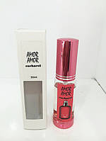Cacharel Amor Amor - Travel Perfume 30ml